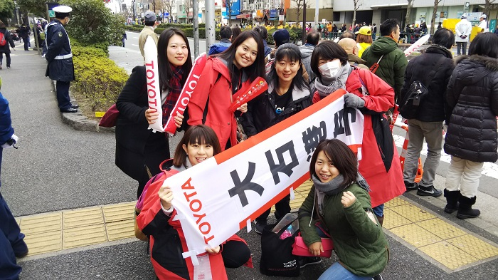 東京18応援.jpg