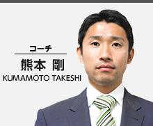 選手・スタッフ紹介 | トヨタ自...